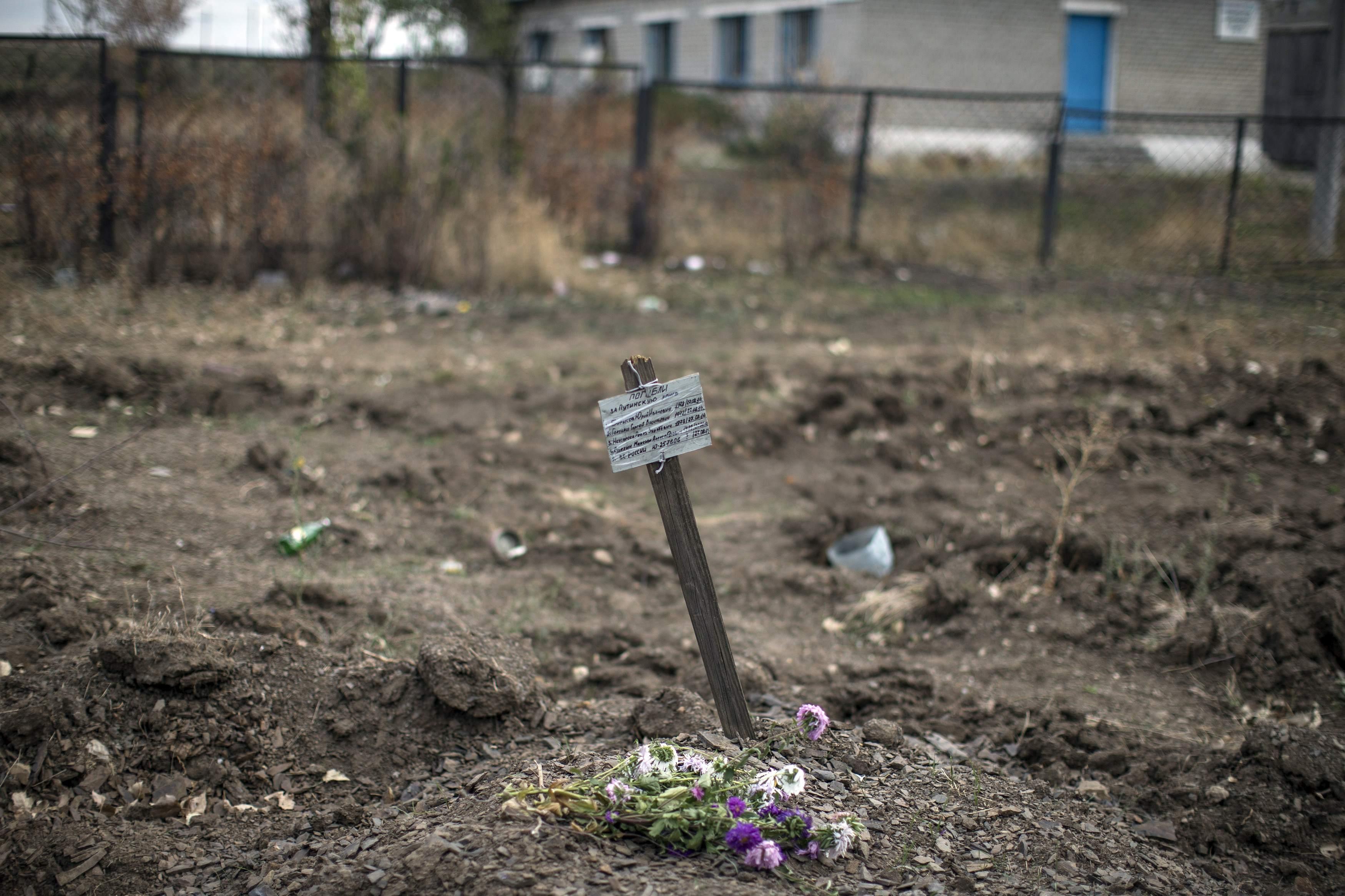 Захоронения на Донбассе, иллюстрация