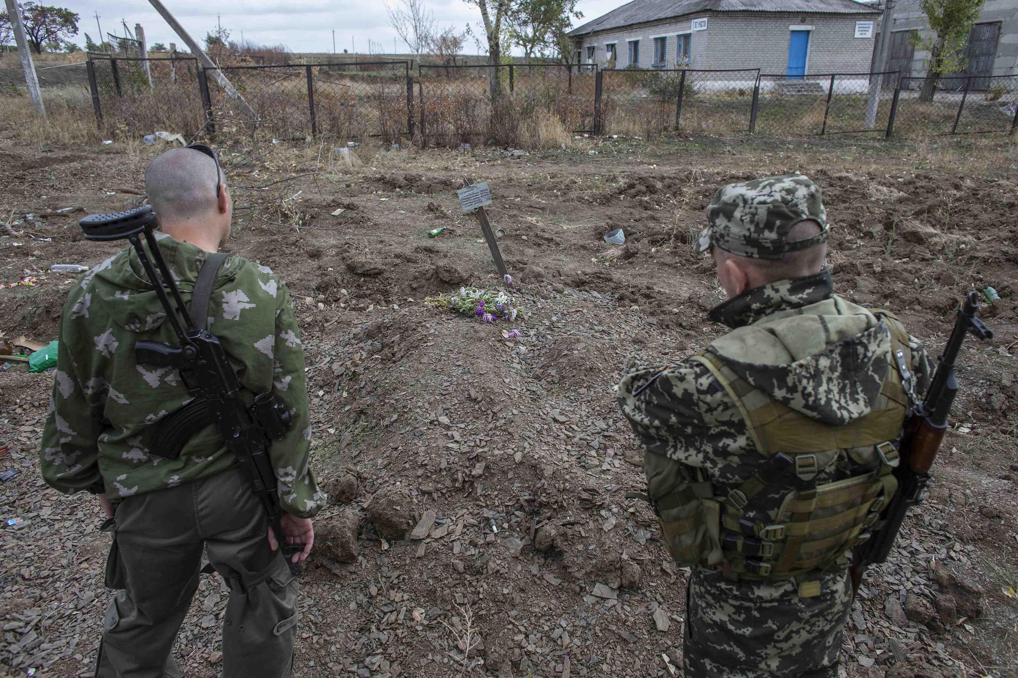 Захоронения возле Донецка