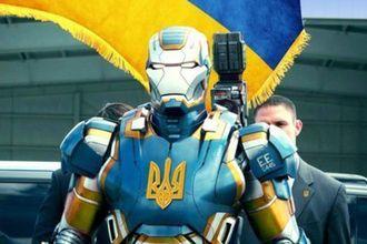 Украинский киборг