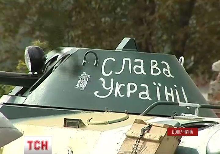 БТР силовиков, защищающих Донецкий аэропорт