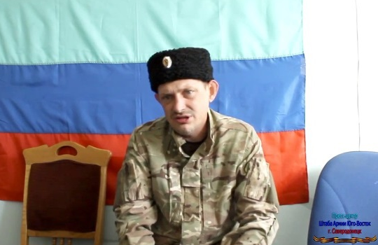 Один из главарей террористов