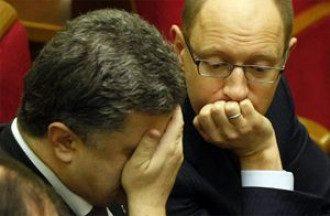 Силы Петра Порошенко и Арсения Яценюка победили на выборах