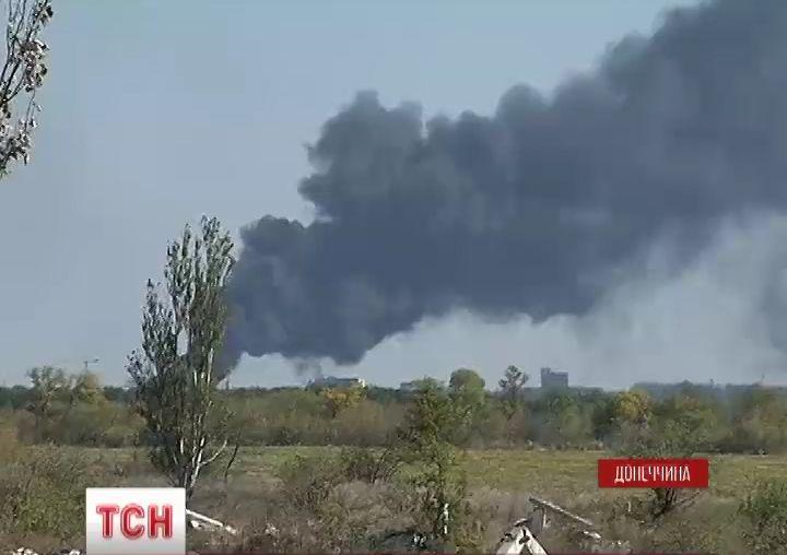 Дым над донецким аэропортом