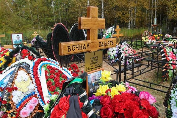 Могила российского солдата, иллюстрация