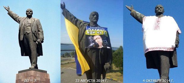 "История ""переодеваний"" запорожского Ленина"