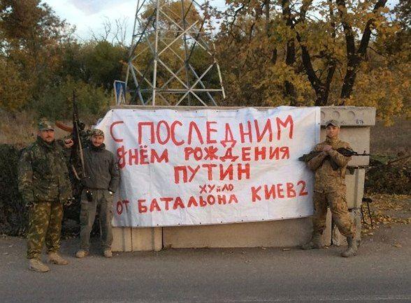 """""""Довгих років в'язниці"""", - в Петербурзі Путіна привітали з днем народження - Цензор.НЕТ 4478"""
