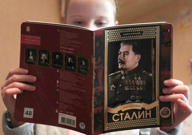 Сталин, школа