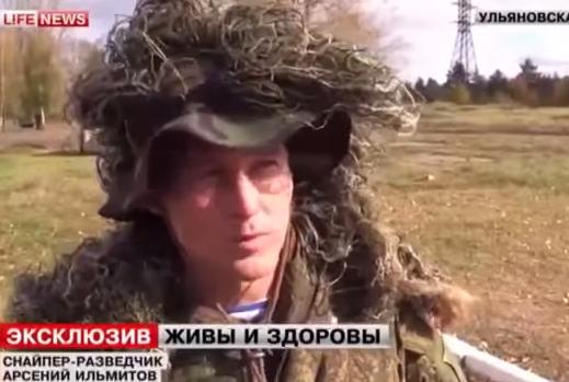 Арсений Ильмитов