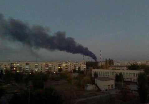 Пожар в городе Счастье