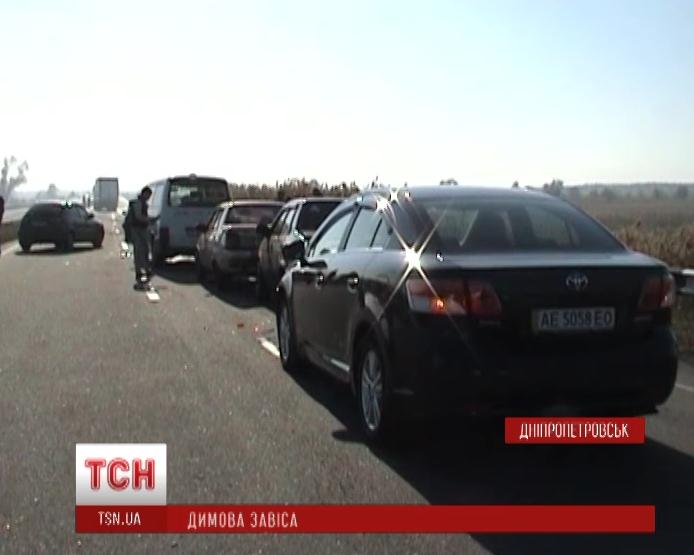 ДТП на трассе под Днепропетровском