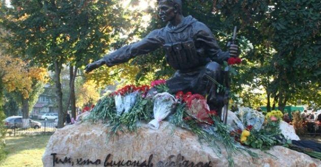 Памятник героям АТО в Киеве