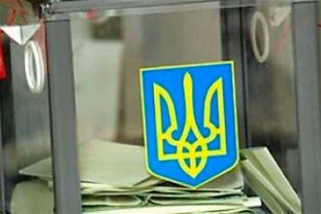 Выборы в Украине пройдут 26 октября