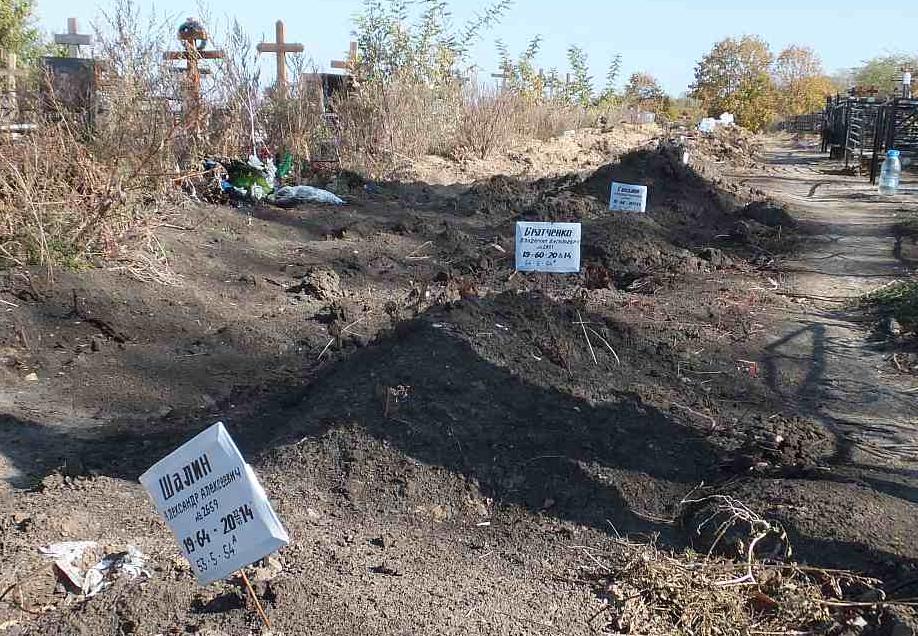 Могилы российских солдат в Ростиове-на-Дону, иллюстрация