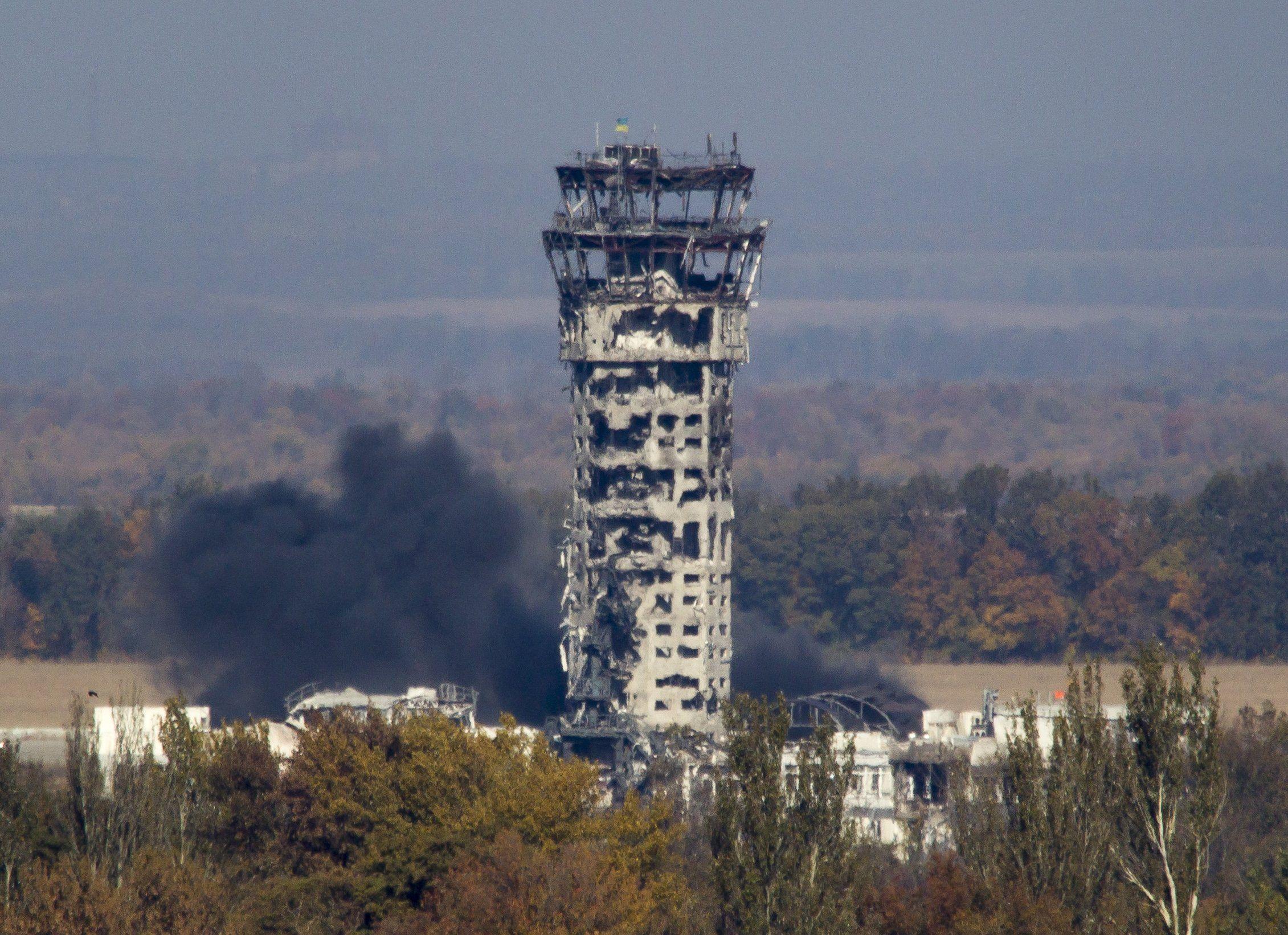 Диспетчерская башня аэропорта в Донецке