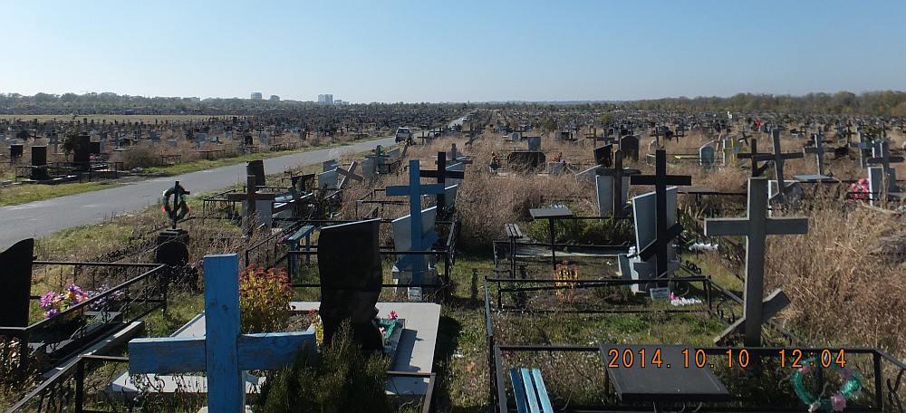 Кладбище наемников в Ростове, иллюстрация
