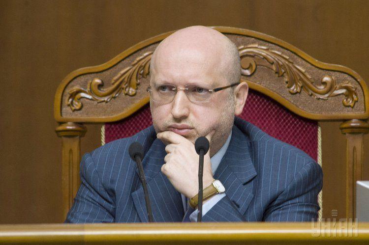 Александр Турчинов выступил с законодательной инициативой