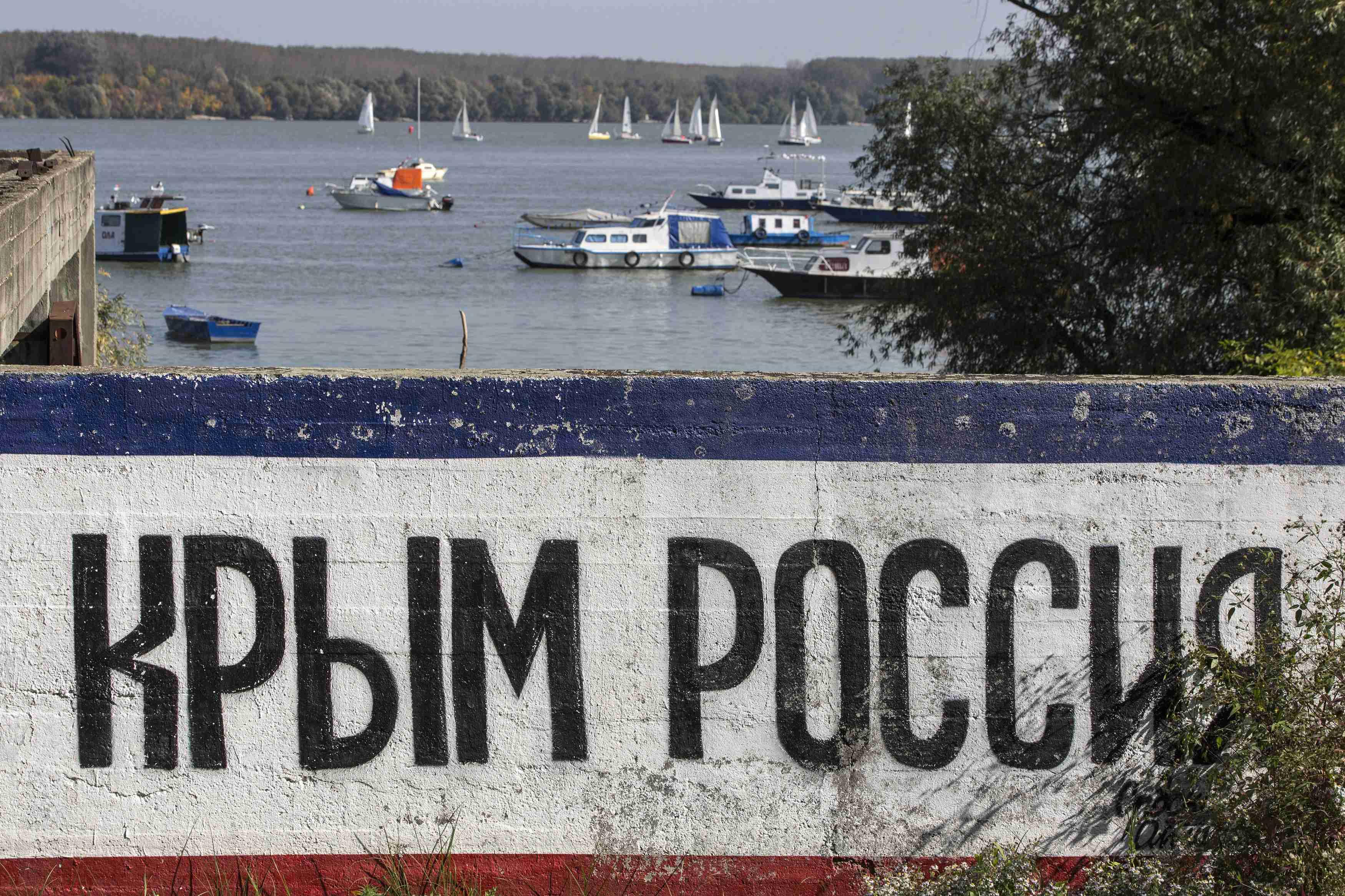Телеканал добавил в сюжет информацию об аннексии полуострова властями РФ