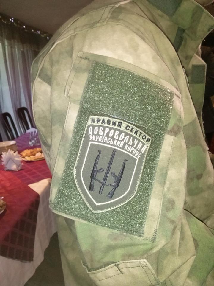 Шеврон бойца