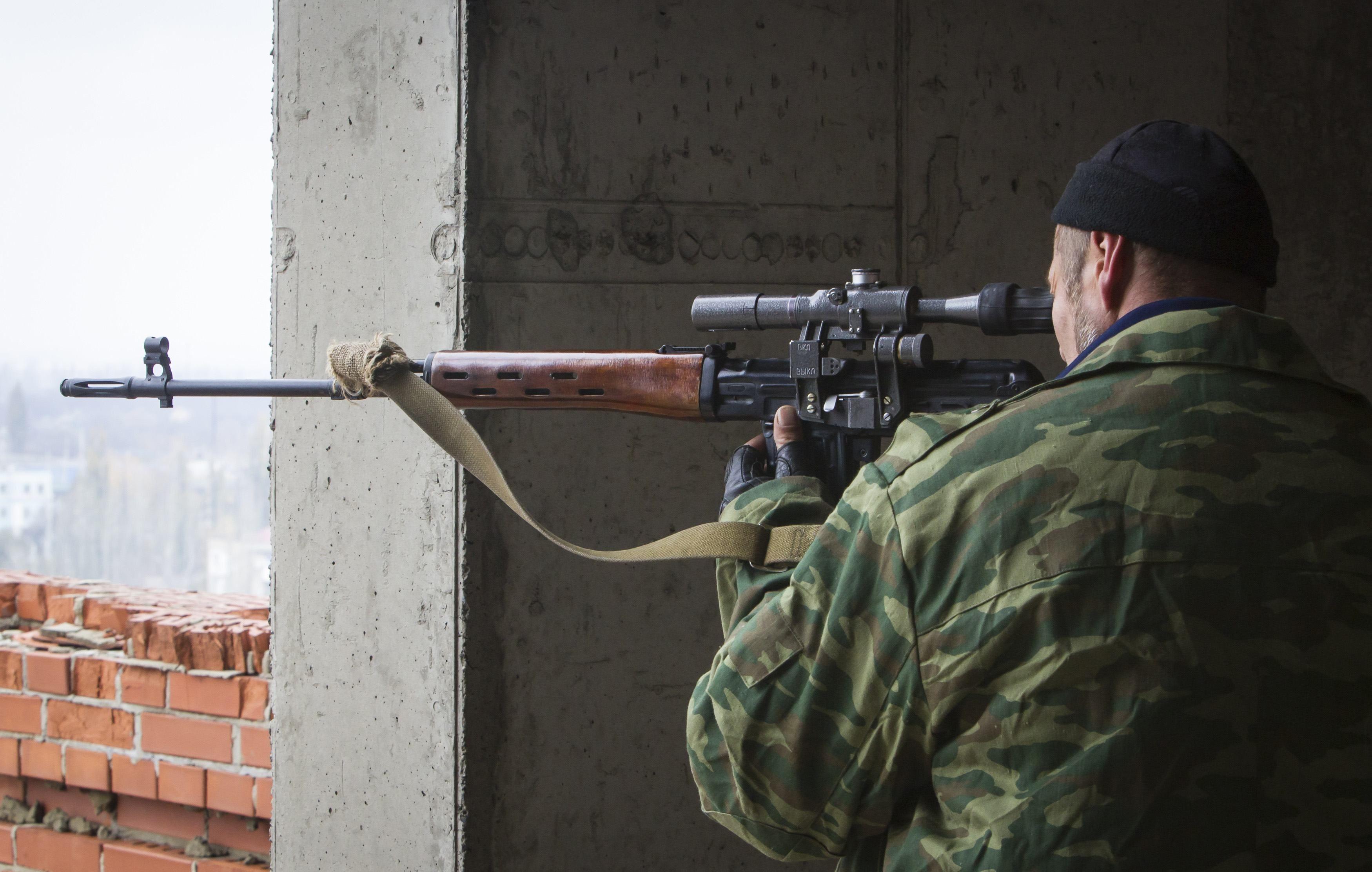 Под Широкино работал снайпер боевиков