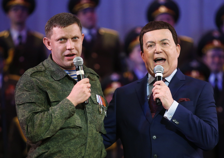 Кобзон с главарем боевиков ДНР Захарченко