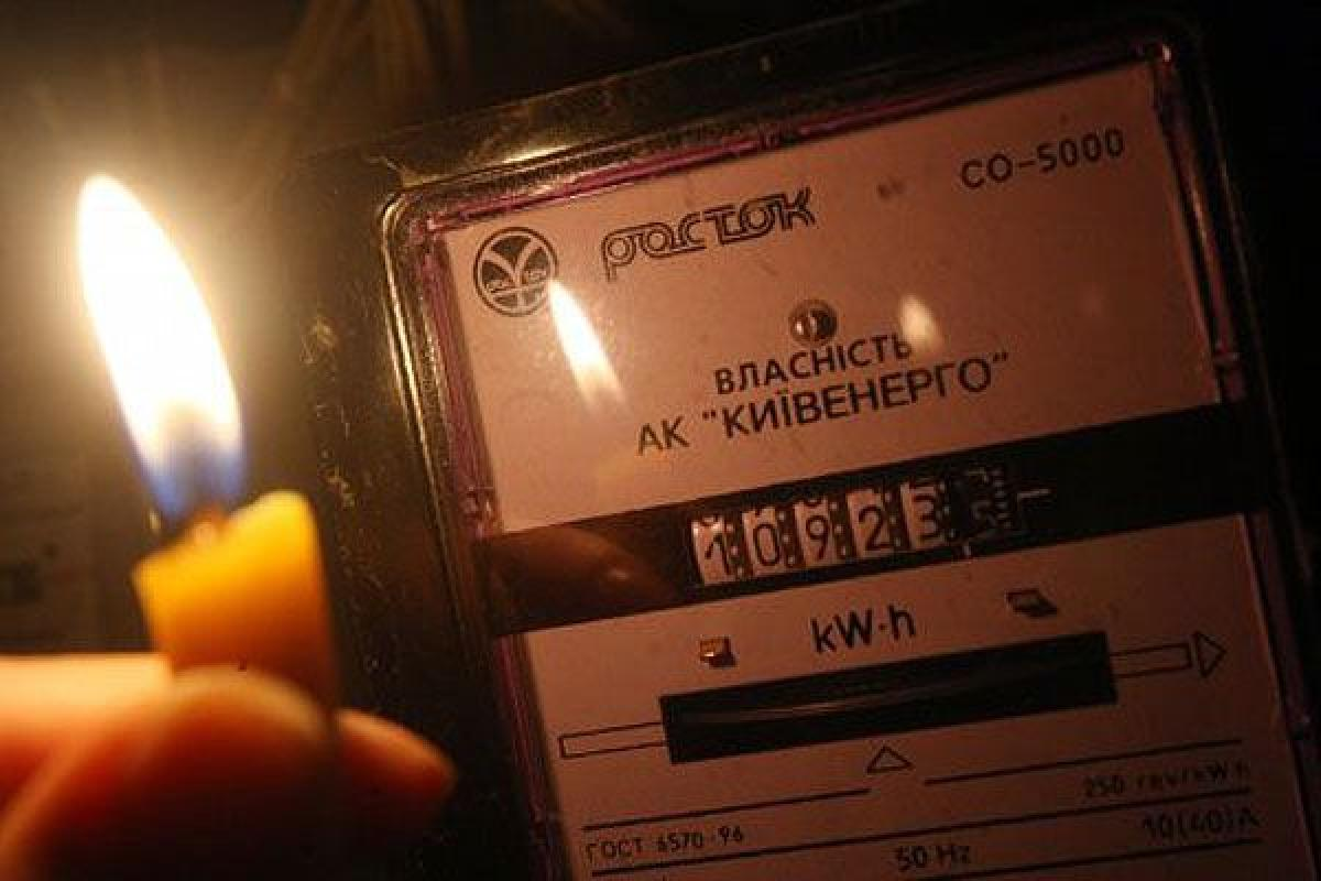 електрика