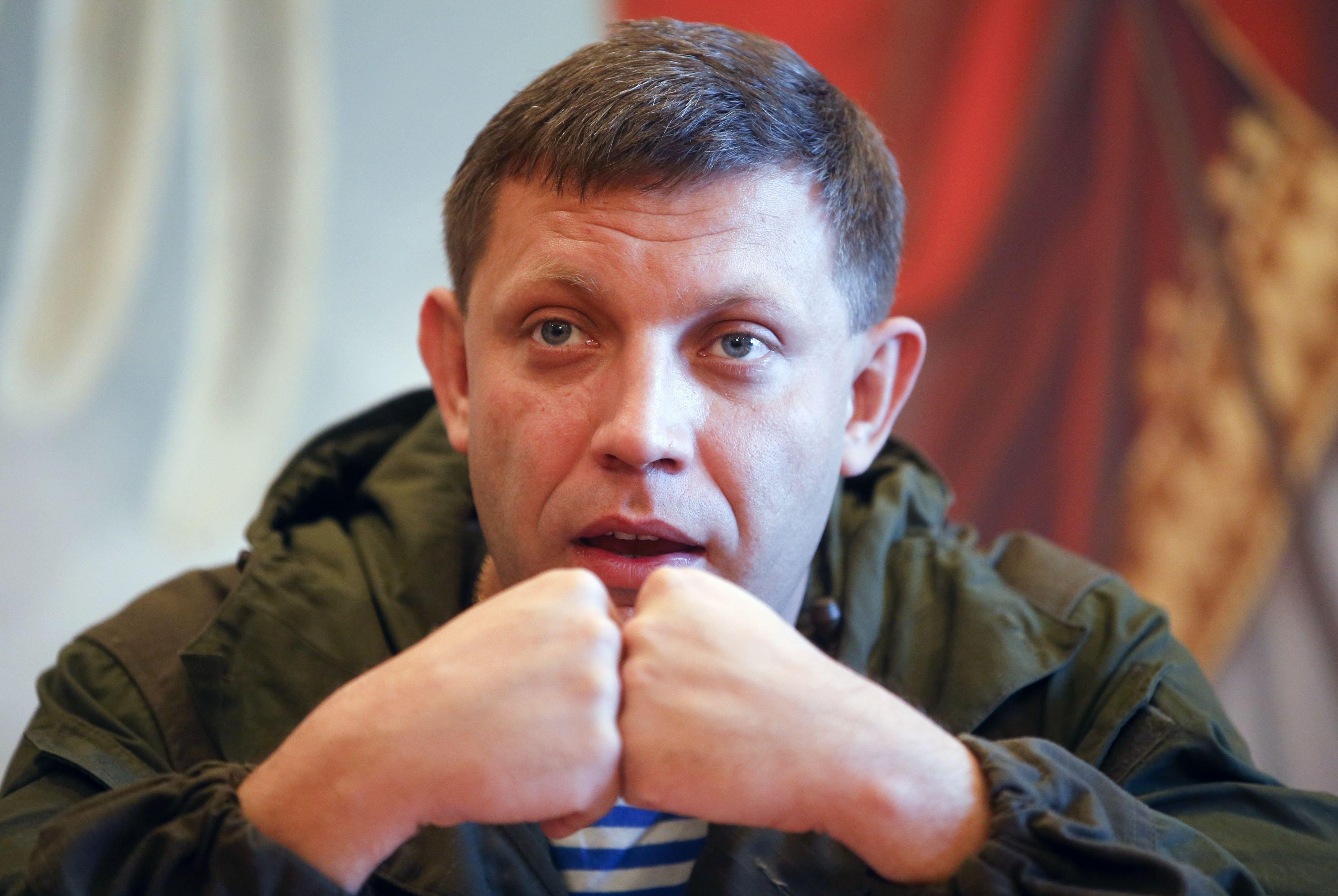 Главарь ДНР Александр Захарченко