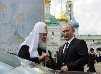 Путин, Кирилл -2