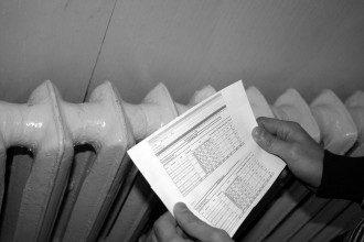 Как не платить за отопление в квартире в Украине по закону: схема