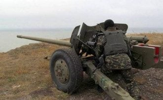 Артиллерия сил АТО под Мариуполем