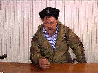 """""""Атаман"""" Косогор"""