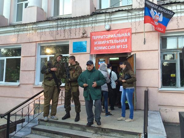 Псевдовыборы на Донбассе, иллюстрация
