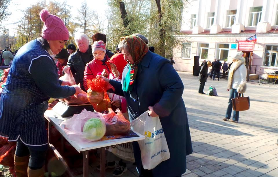 Псевдовыборы ДНР, иллюстрация