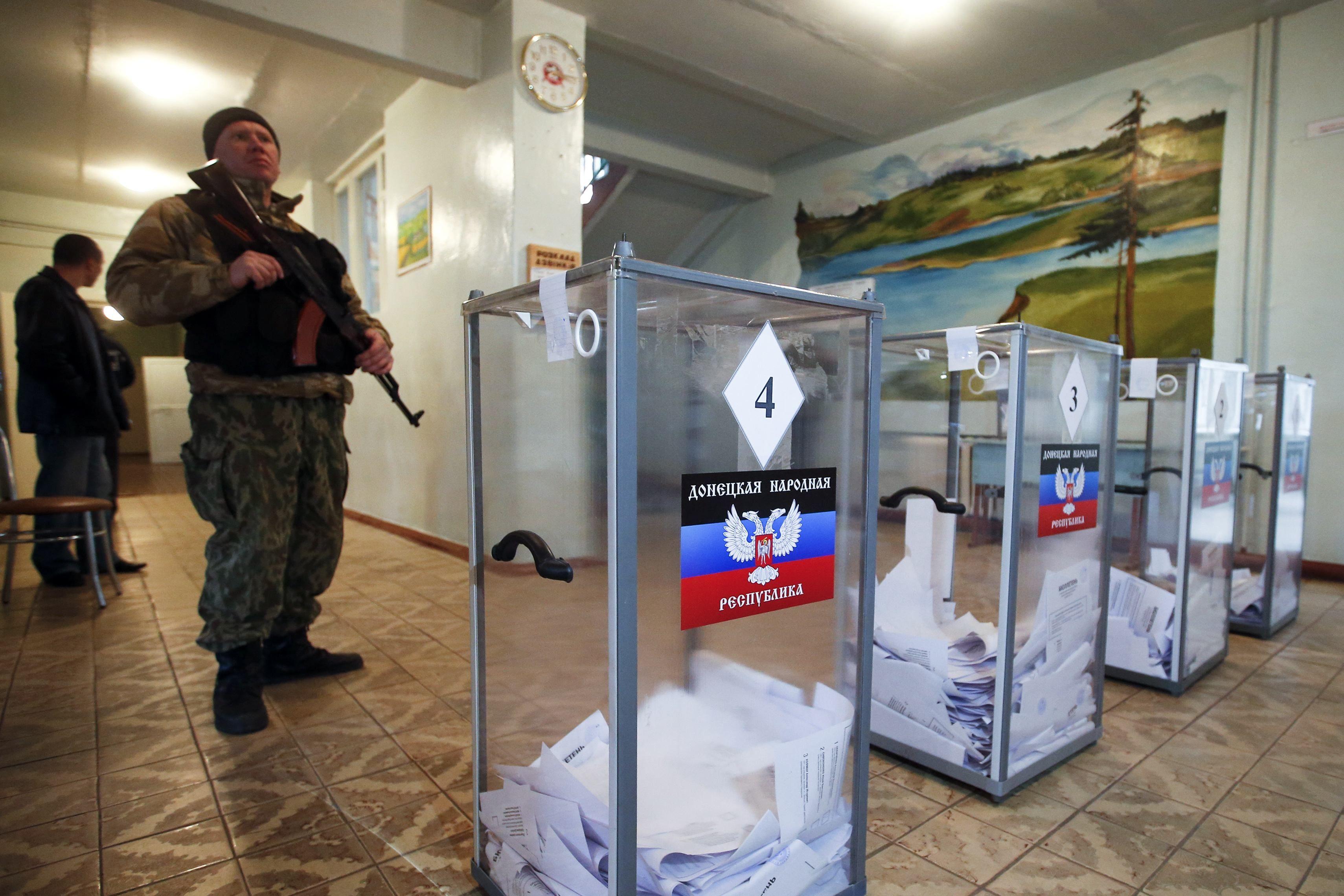 Выборы в ДНР, иллюстрация