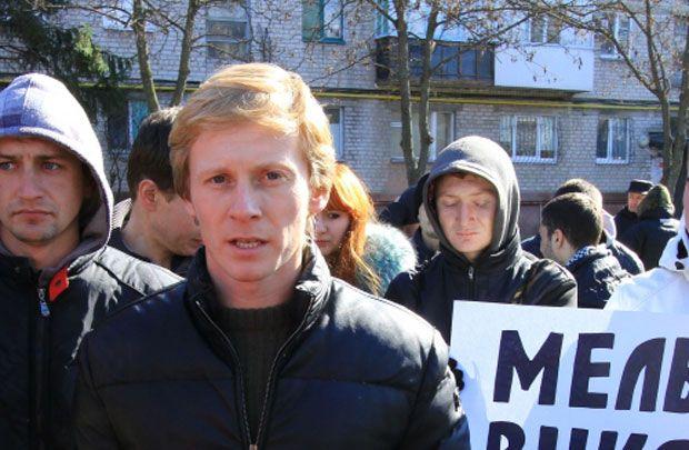 Похищенный Максим Левчук
