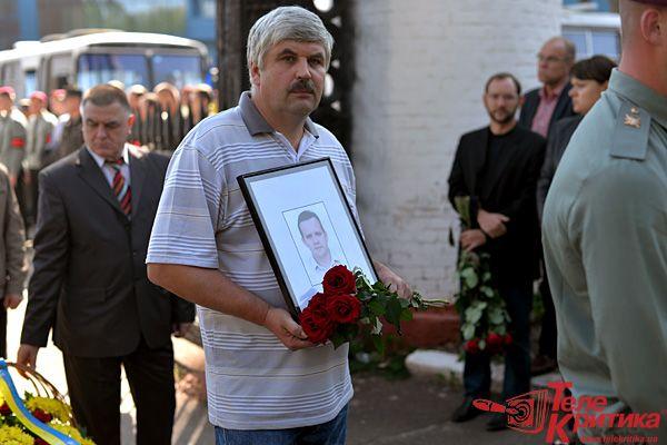 Похороны журналиста, иллюстрация