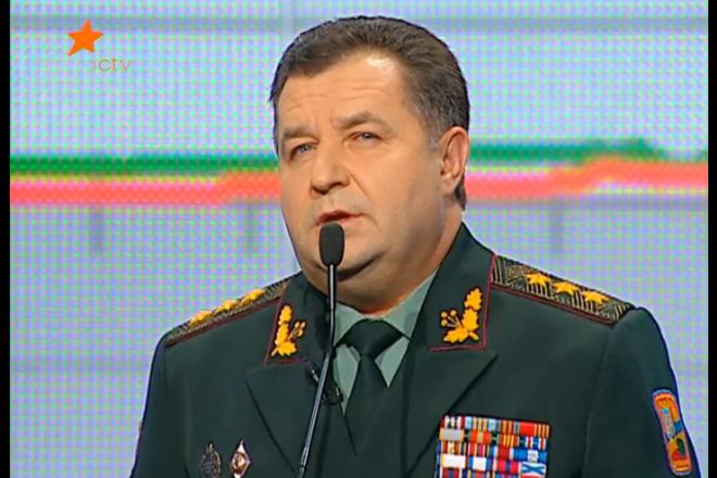 Глава Минобороны Степан Полторак