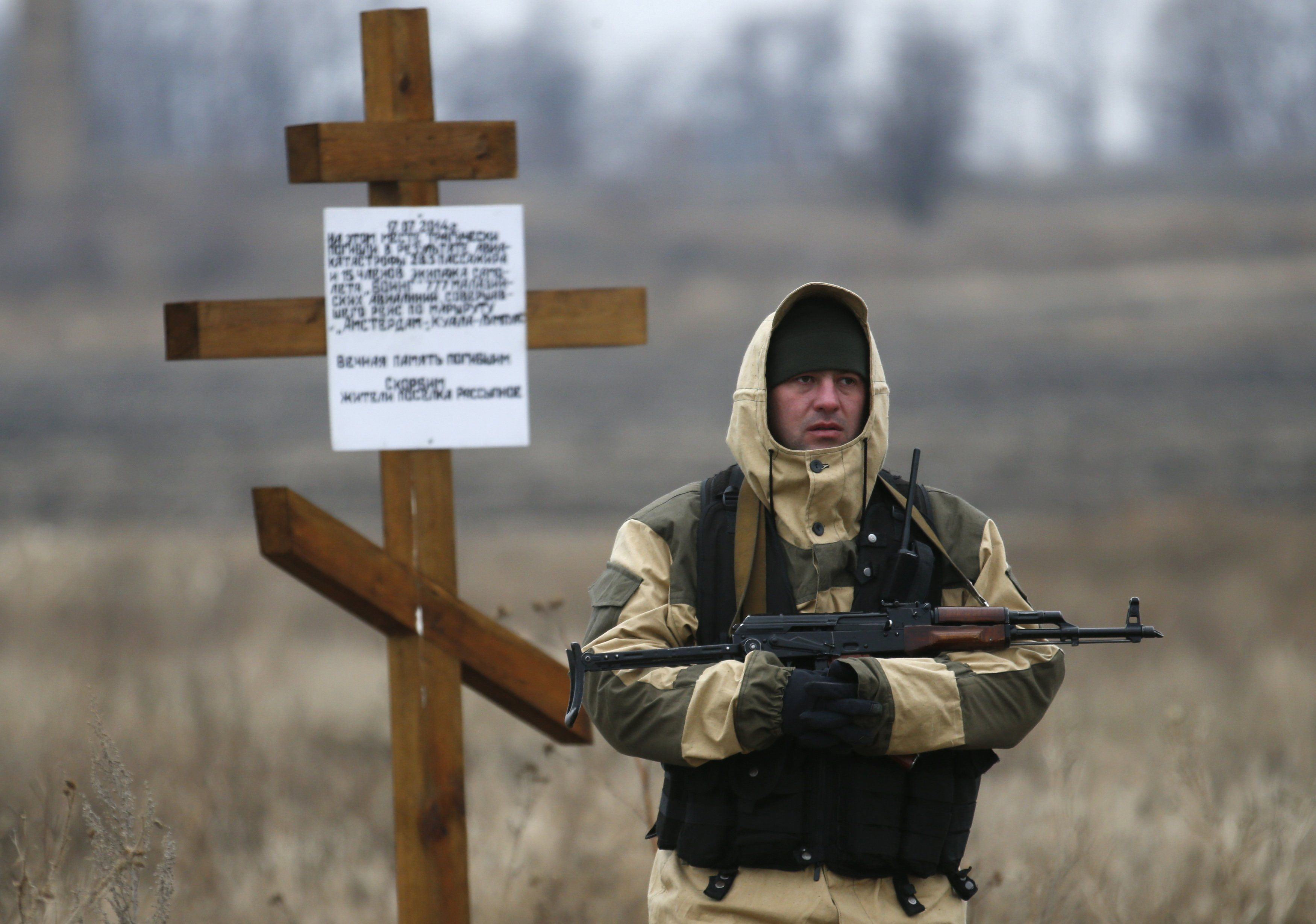 Памятный крест на Донбассе