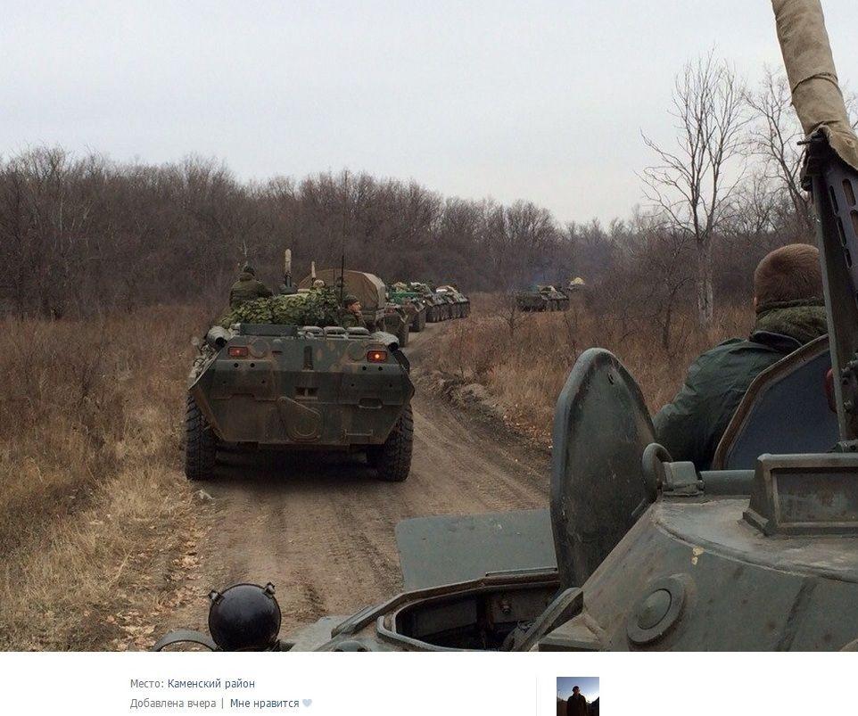 Переброска российских войск к границе Украины, иллюстрация