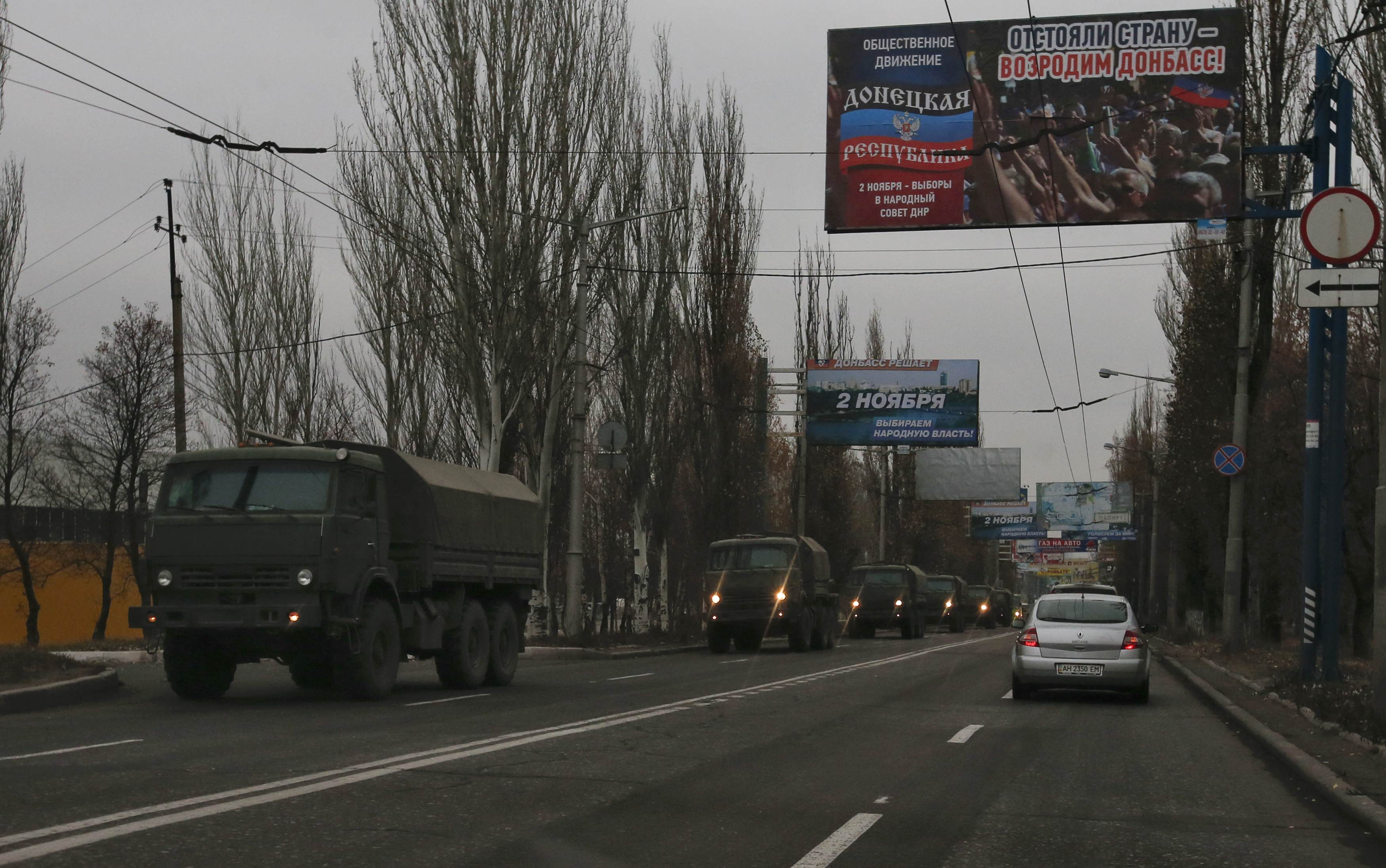 Российская военная колонна на Донбассе, иллюстрация