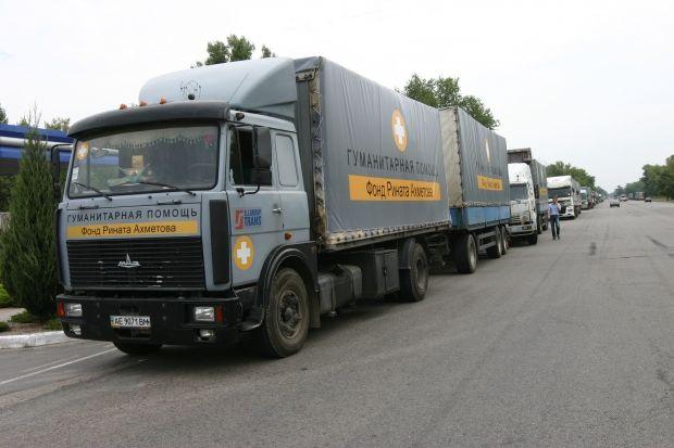 Ахметов отправляет на Донбасс гуманитарные грузы, иллюстрация.