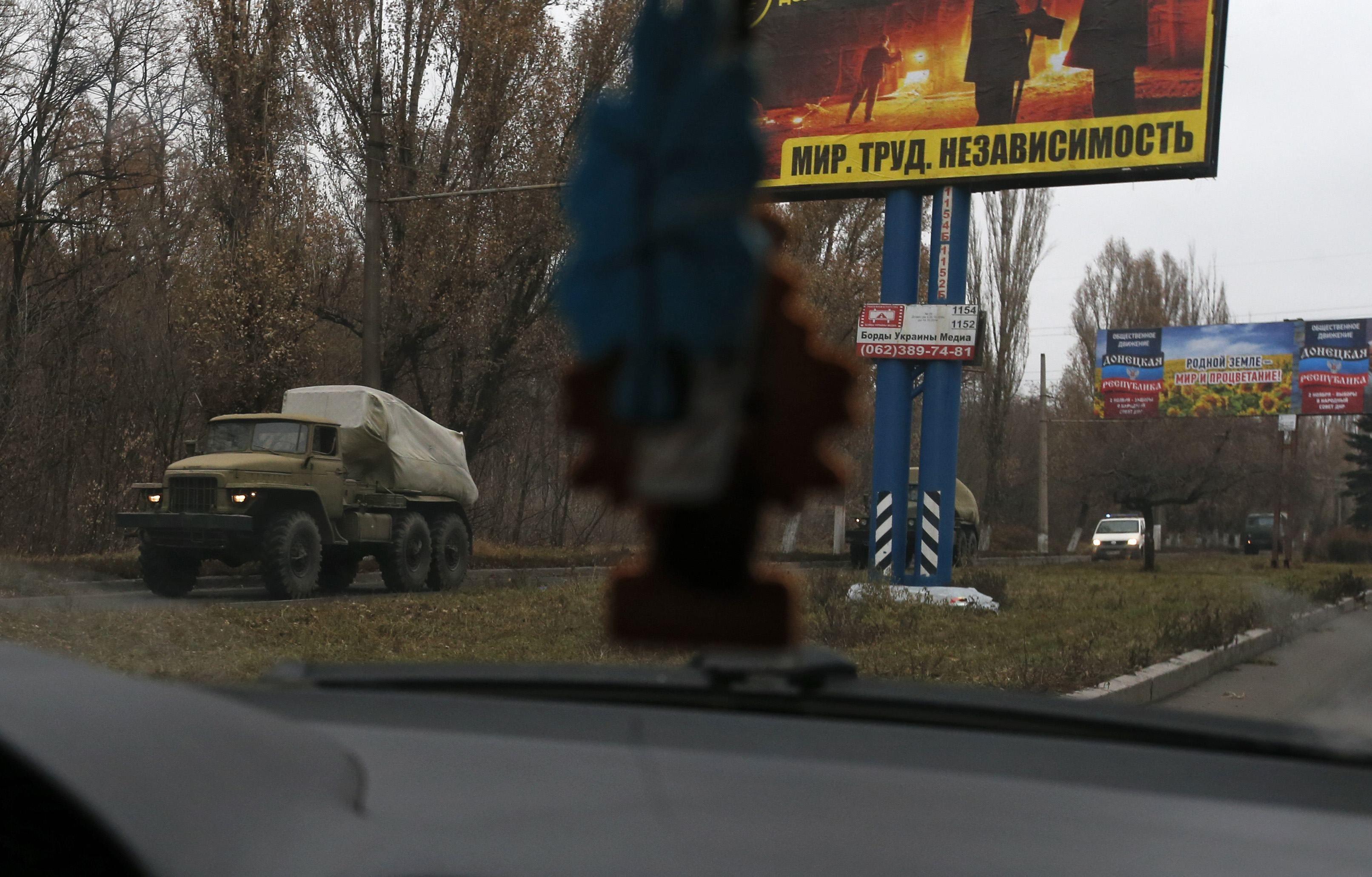 В Донецк зашла колонна военной техники