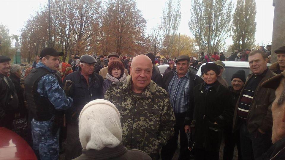 Москаль на Луганщине, иллюстрация