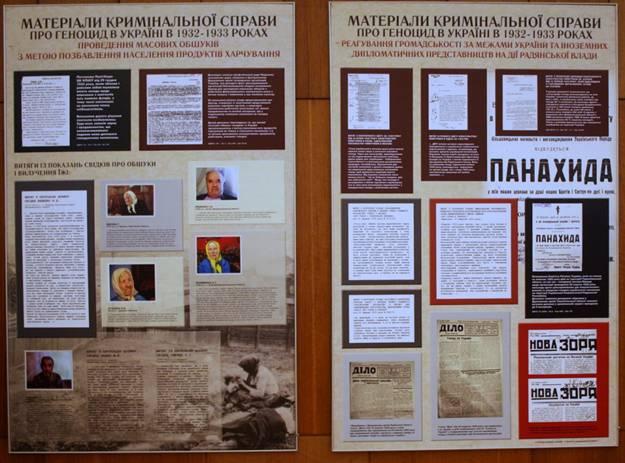 СБУ представила книгу: Геноцид 1932-1933 годов в Украине по материалам уголовного дела №475