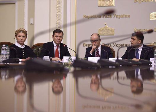 Коалиционное соглашение подписали 5 политисл