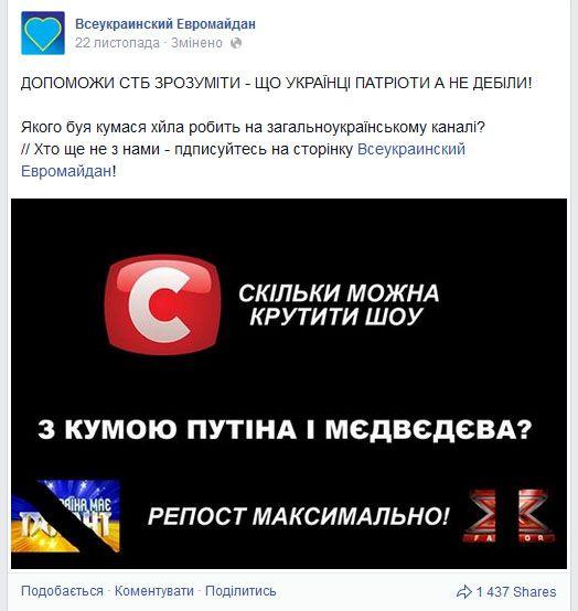 Марченко объявили бойкот