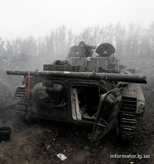 БМП украинских силовиков под Станицей Луганской