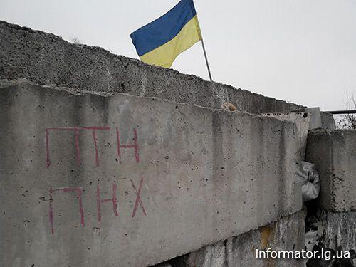Позиции украинских войск в Станице, иллюстрация
