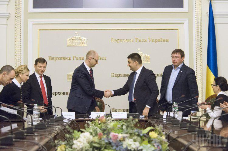 Арсений Яценюк, Владимир Гройсман и Юрий Луценко
