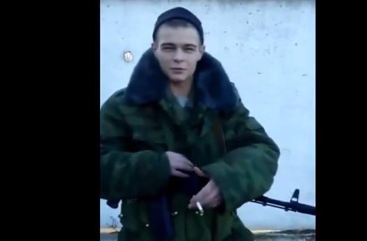 Военный РФ в Донецке