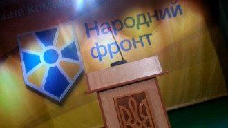 В НФ прокомментировали задержание сына Авакова